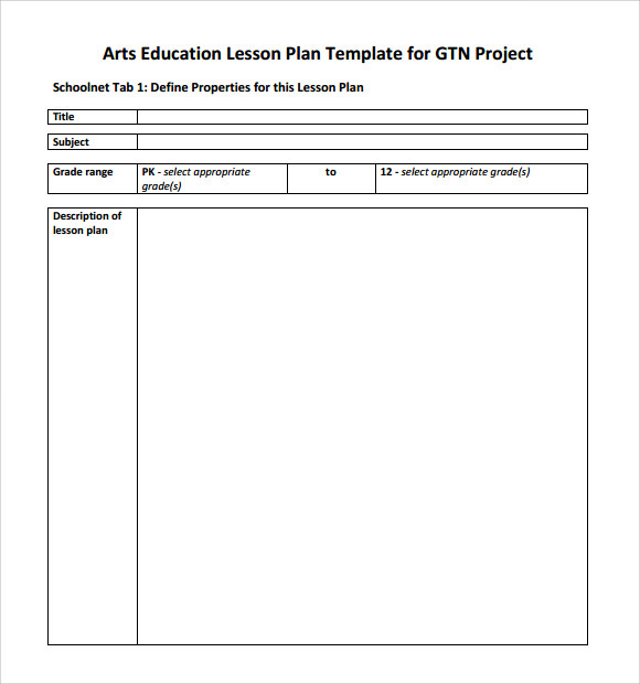 sample art lesson plans template