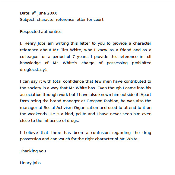Reference Letter For A Friend 7 Download Free Documents