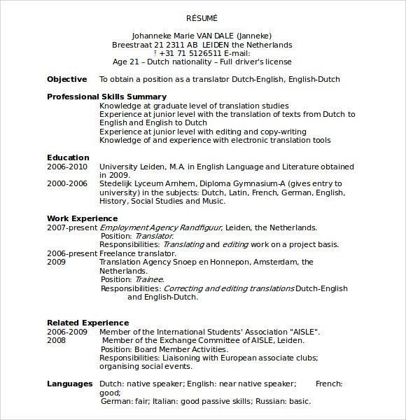 Sample Microsoft Resume   Documents In Word