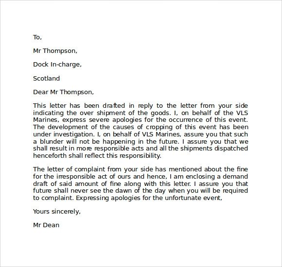apology letter for wrong delivery of goods