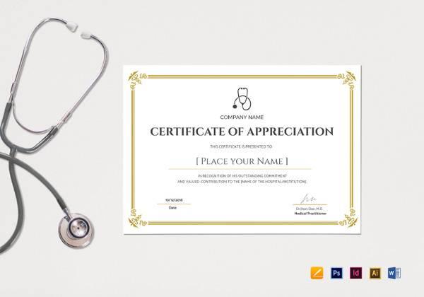 blank medical appreciation certificate