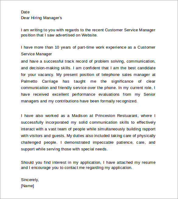 Customer service cover letters 8 download free for Cover letter for supervisor position customer services