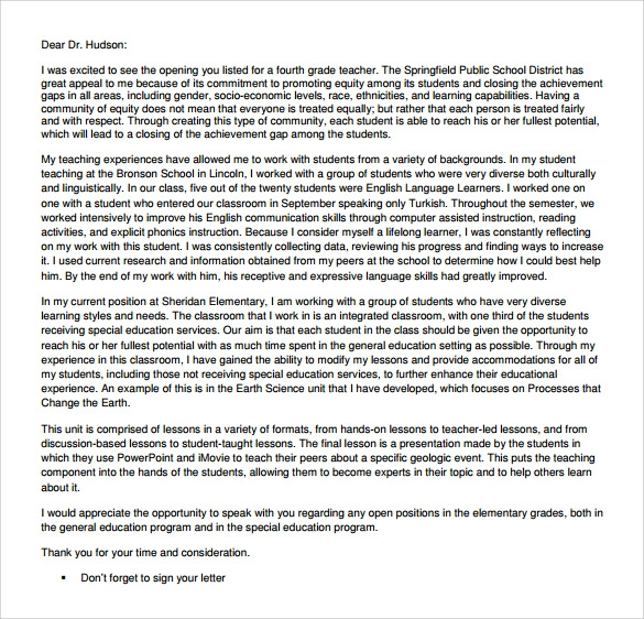 sample teacher cover letter example