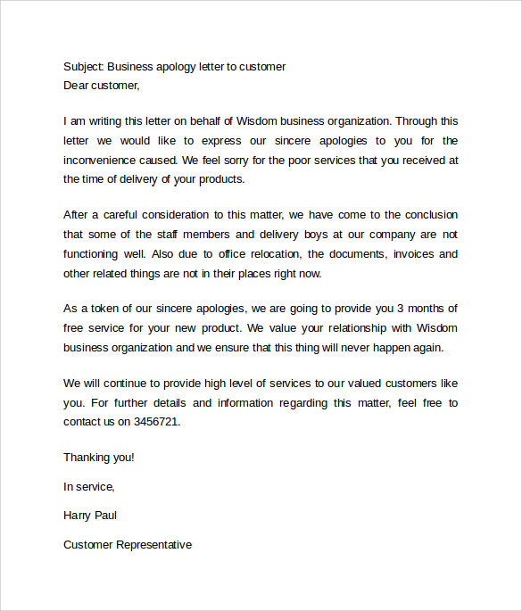 Business apology letter to customer sample
