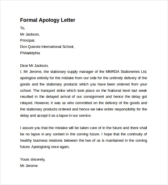 sample formal apology letter