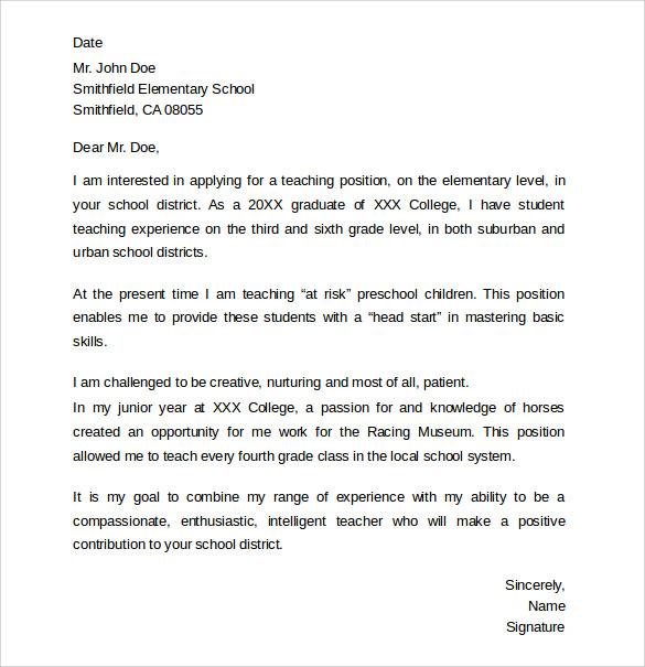 Cover letter education samples