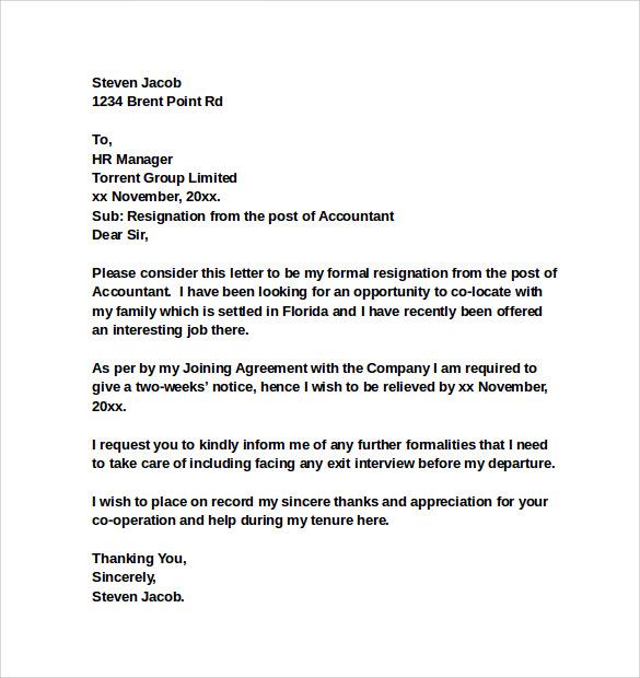 Security Adviser Cover Letter