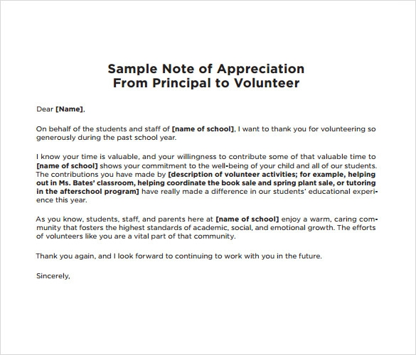 Sample Thank You Notes For Teachers 6 Documents In Pdf