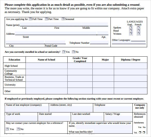 application form in pdf