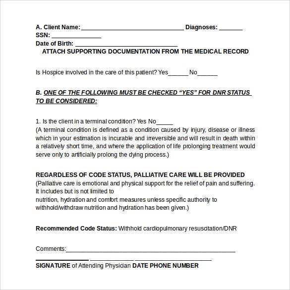 do not resuscitate forms