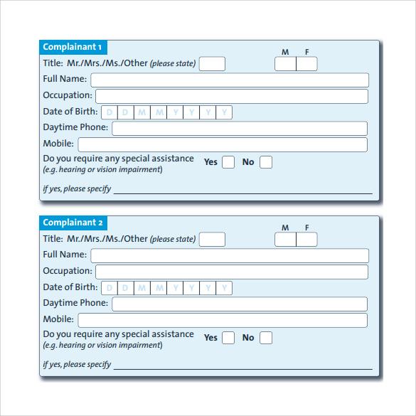 Lovely FSOB Complaint Form