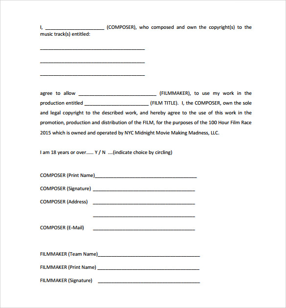 model of music release form
