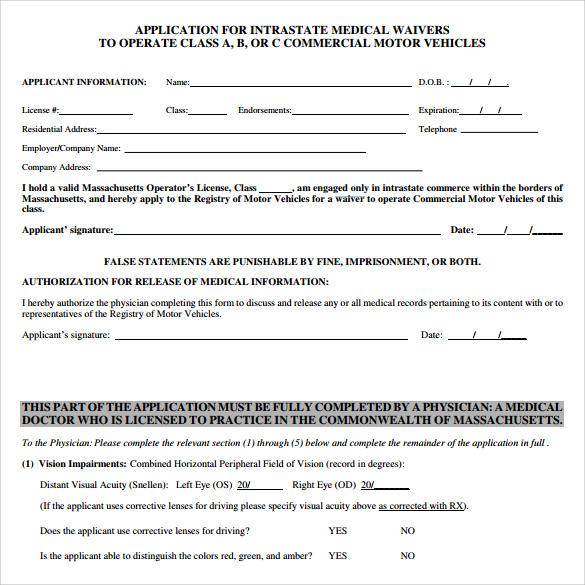 medical waiver form pdf