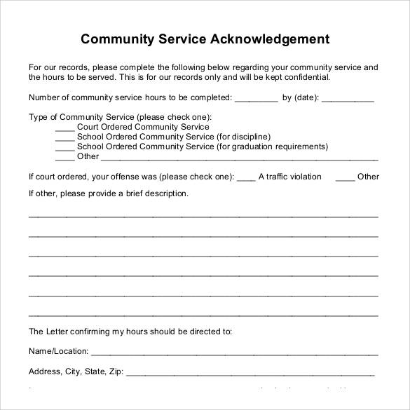 Sample Community Service Letter   Download Free Documents In