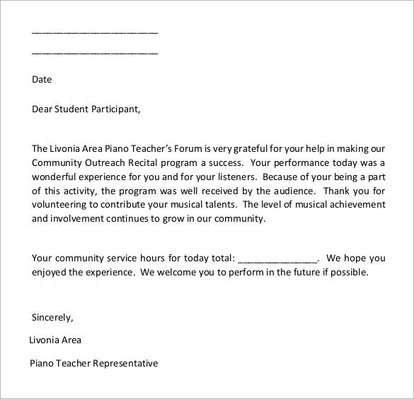 sample community service letter
