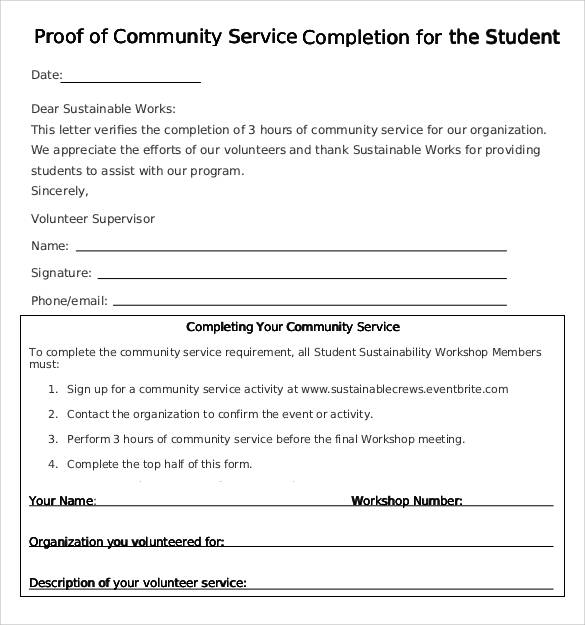 proof of community service completion letter for student