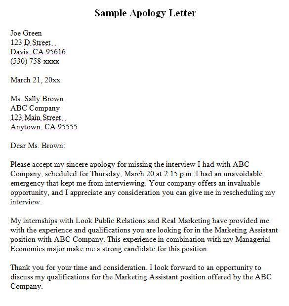 sample apology letter format
