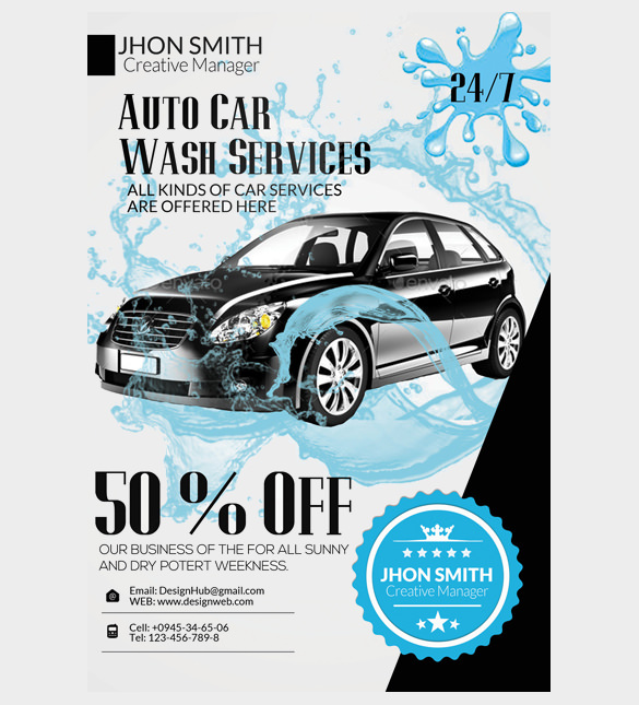 10+ Car Wash Flyers - Psd, Vector Eps