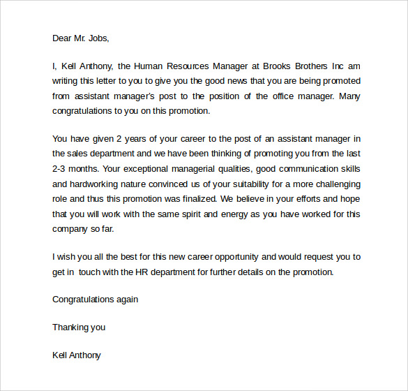 assistant manager promotion letter - Job Promotion Letter Of Intent