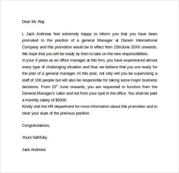 promotion offer letter