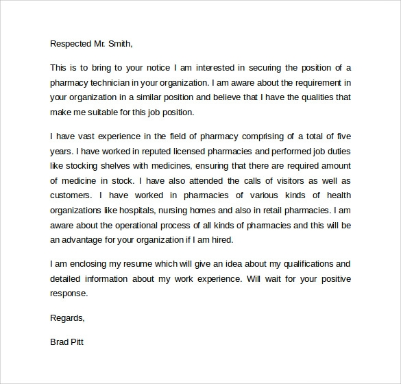 Sample Pharmacy Technician Letter