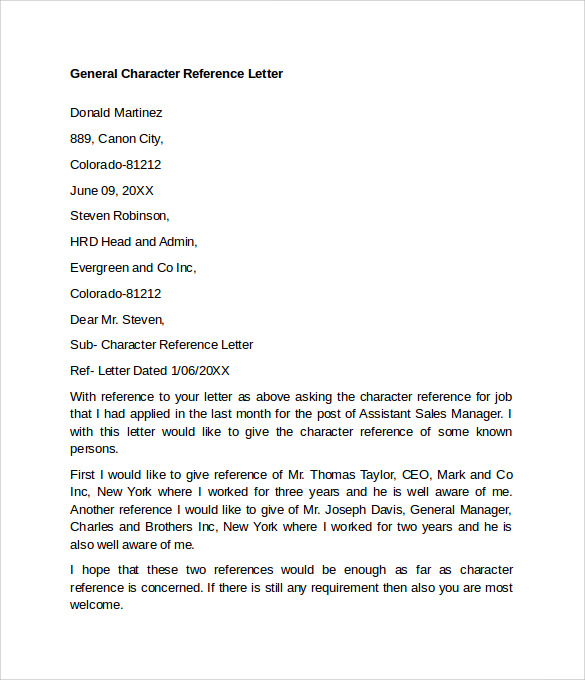 general letter of reference template