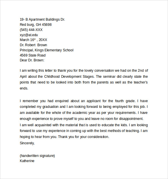 Professional admissions cover letter