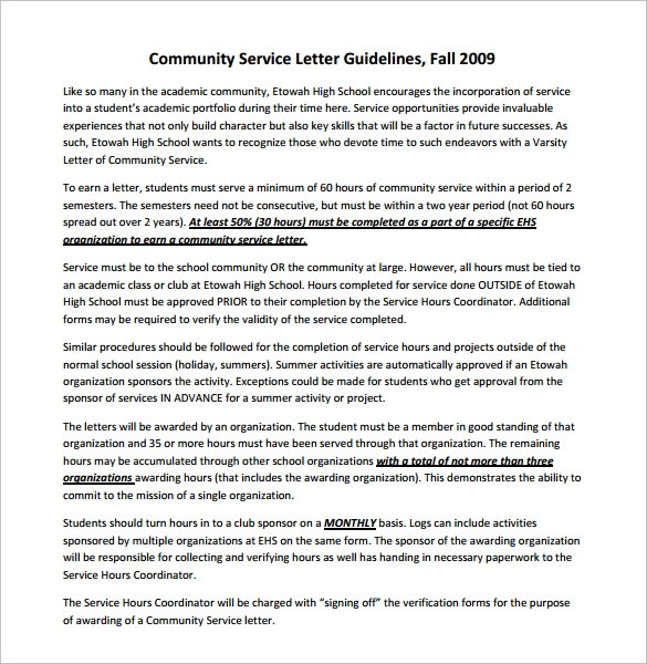 High school community service essay example