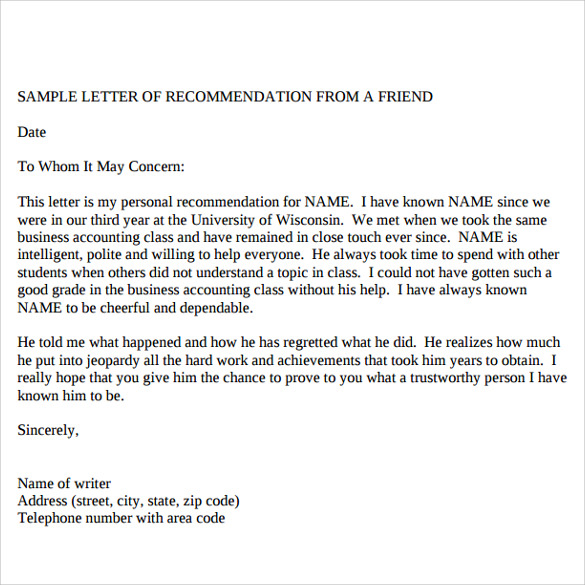sample letter of recommendation from a friend