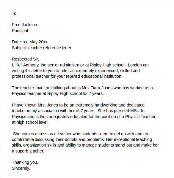 sample teacher reference letter1