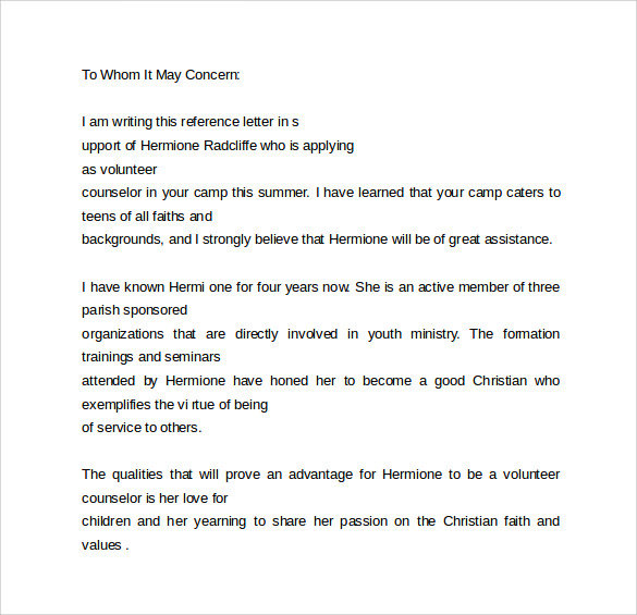 work reference letter template word