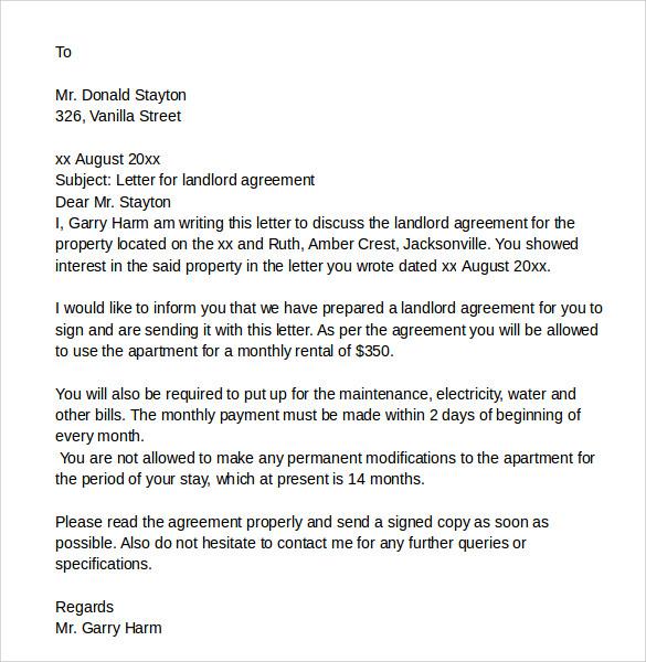 landlord agreement letter