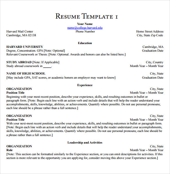 sample job application cover letter 1