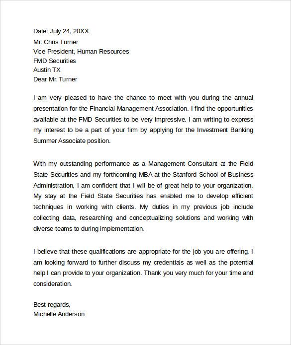 personal banker cover letter samples