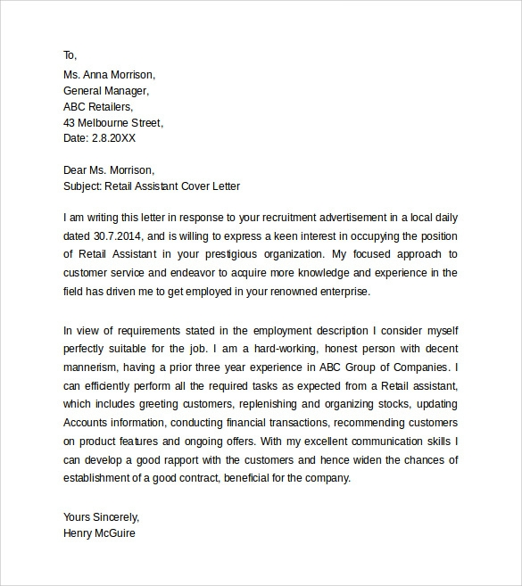 Team Leader Cover Letter Sample for job | Cover Letters