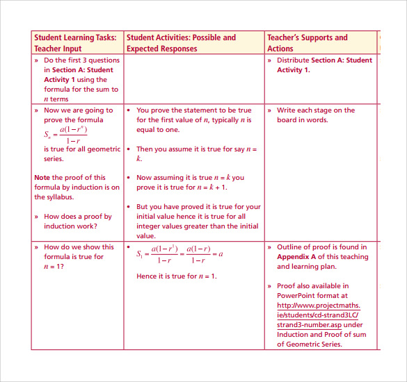 geometric sequence template for teachers