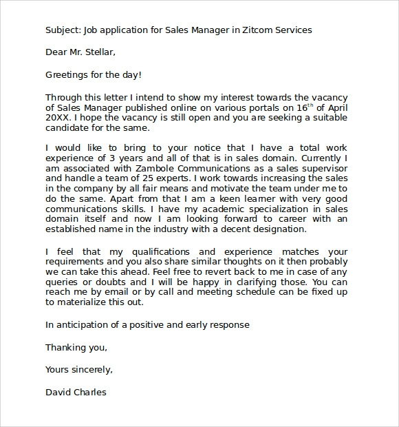 business application letter