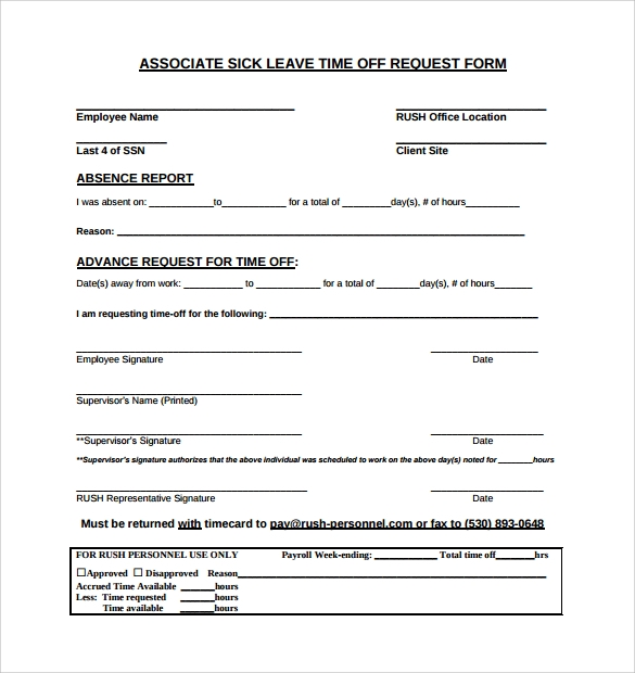 Leave Request Form. Associate Sick Leave Time Off Request Form