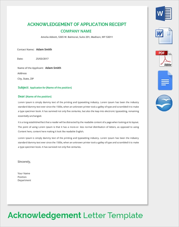 application receipt acknowledgement letter template