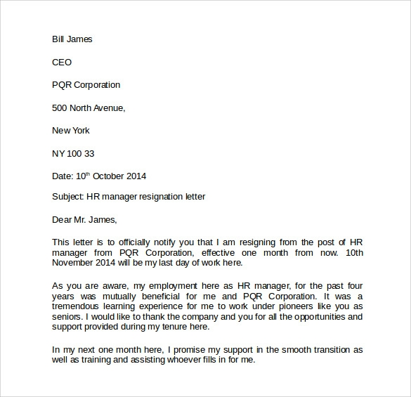 sample hr manager resignation letter1