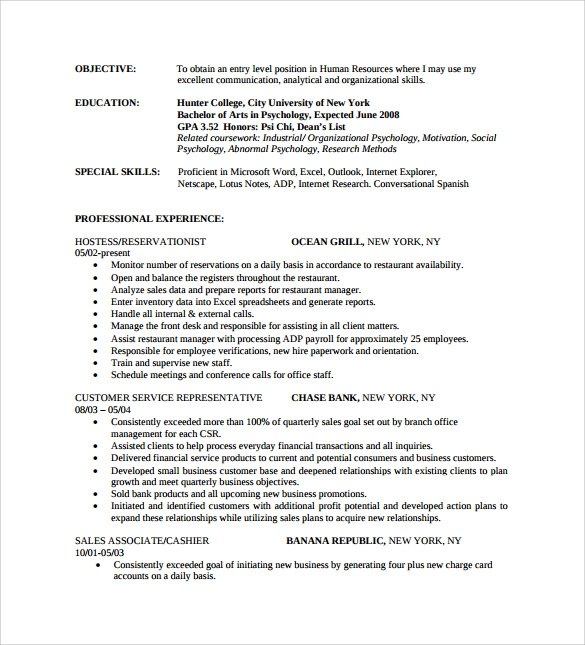 sle resume objectives retail associate