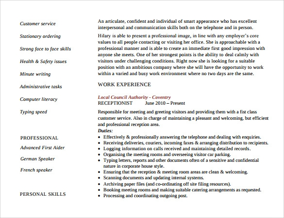 simple reception resume