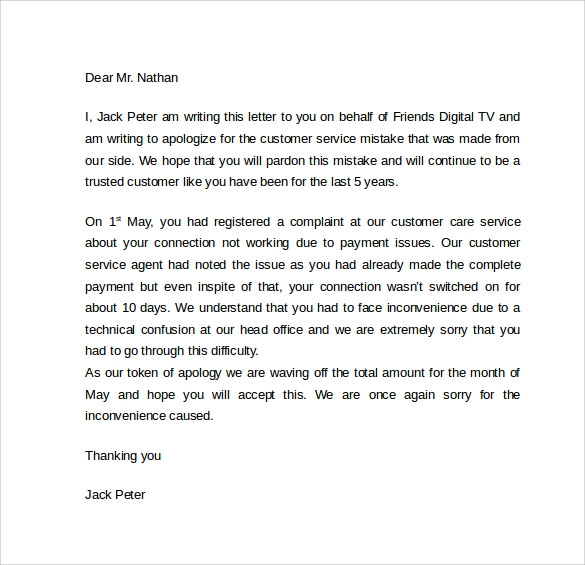 Sample Customer Service Apology Letter  Letter Of Apology Template