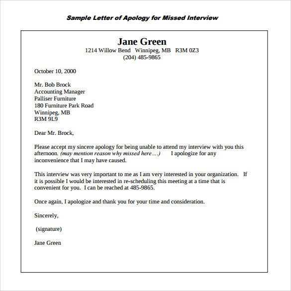 letter of apology to print
