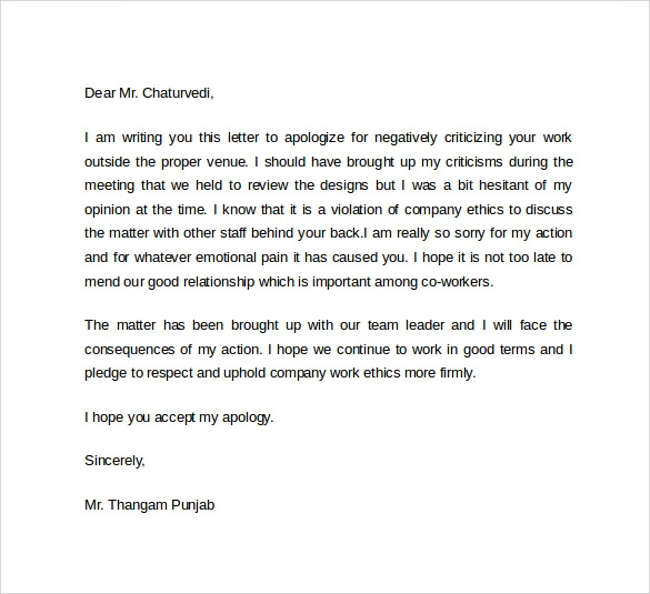download work apology letter
