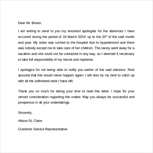 10 professional apology letters download for free sample templates professional apology letter spiritdancerdesigns Choice Image