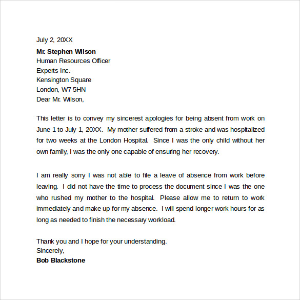 sample professional apology letter1