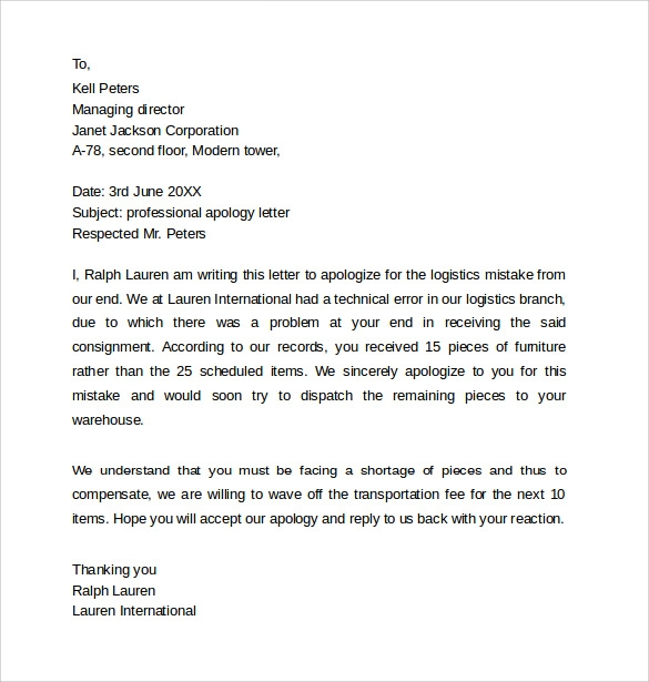 Sample Format Business Apology Letter