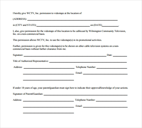 location release form sample download