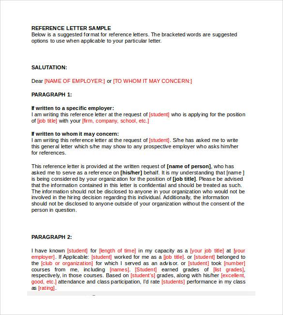 job reference letter sample
